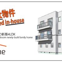 Akishima, Tokyo new house